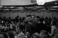 Владимир Познер в Туле, Фото: 19