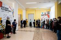 В Туле открылась выставка Кандинского «Цветозвуки», Фото: 31