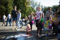 День города - 2014 в Центральном парке, Фото: 101