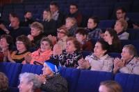 Алексей Новогородов в кинотеатре «Родина», Фото: 8