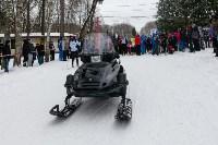 Лыжня России-2015, Фото: 3