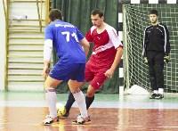25 тур Высшей лиги ЛЛФ по мини-футболу. 21-22 февраля 2015, Фото: 1