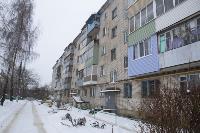 В Щекино УК пыталась заставить жителей заплатить за капремонт больше, чем он стоил, Фото: 15