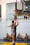 Тульская Баскетбольная Любительская Лига. Старт сезона., Фото: 23