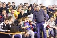 Кубок сборных дивизионов., Фото: 91