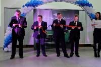 Открытие дилерского центра ГАЗ в Туле, Фото: 34