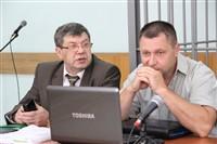 К делу Дудки приобщили заключение лингвиста о разговоре между Дудкой и Волковым, Фото: 10