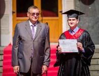 Магистры ТулГУ получили дипломы с отличием, Фото: 61