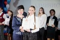 Тульские школьники и студенты получили именные стипендии, Фото: 14