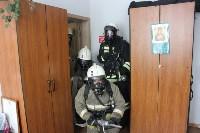 Пожарные ликвидировали условное возгорание в здании тульской ЕДДС, Фото: 10