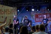 «Битва за «Нашествие»: «Васильков & коты» представят Тулу на фестивале, Фото: 12