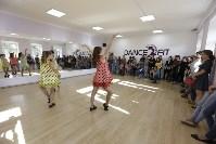 День открытых дверей в студии танца и фитнеса DanceFit, Фото: 40