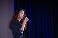 Кастинг на Мисс Студенчество 2016, Фото: 118