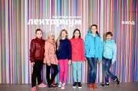 """Открытие недели: """"Лентариум"""", Фото: 22"""