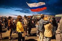 Как туляки поддерживали сборную России в матче с Бельгией, Фото: 64