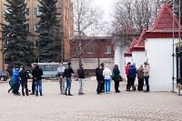 Арсенал - ЦСКА: болельщики в Туле. 21.03.2015, Фото: 3