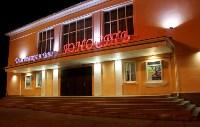Молодёжный театр (Узловая), Фото: 1