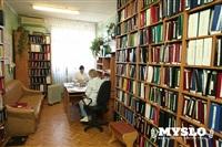 Институт клинической реабилитологии, Фото: 4