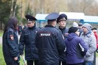 Соревнование сотрудников внутренних дел РФ, Фото: 25