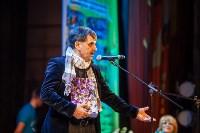 Алла Сурикова в Туле, Фото: 40