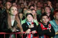 Матч Россия – Хорватия на большом экране в кремле, Фото: 103