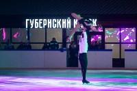 "Концерт группы ""Иванушки"" на площади Ленина, Фото: 68"