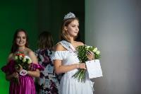 """""""Мисс Тула 2020"""", Фото: 11"""