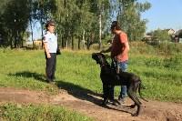 Рейд против незаконного выгула собак в парке. 30.07.2015, Фото: 6