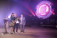 Сотрудников Туламашзавода поздравили с Днем машиностроителя, Фото: 97