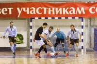 Кубок сборных дивизионов., Фото: 78