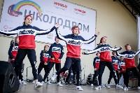 «Школодром-2018». Было круто!, Фото: 403