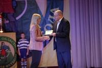 Тульская областная федерация футбола наградила отличившихся. 24 ноября 2013, Фото: 34