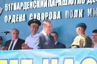 Тульские десантники отметили День ВДВ, Фото: 26
