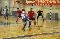 Чемпионат Тульской области по мини-футболу., Фото: 11