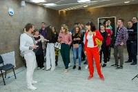 В Туле открылся спорт-комплекс «Фитнес-парк», Фото: 77