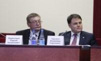 Выездное заседание комитета Совета Федерации в Туле 30 октября, Фото: 14