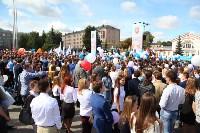 Шествие студентов, 1.09.2015, Фото: 1