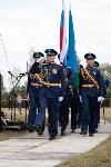 На Куликовом поле с размахом отметили 638-ю годовщину битвы, Фото: 50