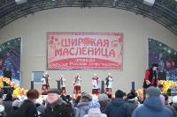 В Центральном парке Тулы прошли масленичные гуляния, Фото: 34