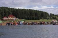 Фестиваль великих путешественников - 2014, Фото: 19