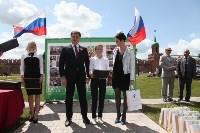 Сертификаты бизнес-школы РСПП, Фото: 3