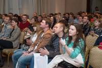 Встреча клуба «Лучших друзей «АВРОРЫ», Фото: 29