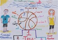 41 Всероссийский фестиваль по мини-баскетболу. 29 мая, Анапа, Фото: 1