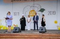"""Акция """"Белый цветок"""", 8.06.19, Фото: 65"""