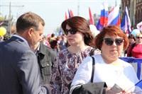Тульская Федерация профсоюзов провела митинг и первомайское шествие. 1.05.2014, Фото: 44