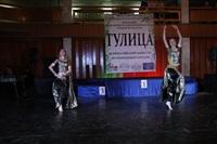 Всероссийский конкурс народного танца «Тулица». 26 января 2014, Фото: 51