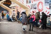 Как туляки отпраздновали Старый Новый год на музыкальном катке кластера «Октава», Фото: 58