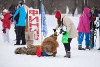 Яснополянская лыжня 2017, Фото: 184