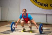 Юные тяжелоатлеты приняли участие в областных соревнованиях, Фото: 10