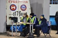 ФАКЕЛ Воронеж - АРСЕНАЛ Тула - 3:1, Фото: 130
